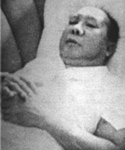 Bung Karno 1970