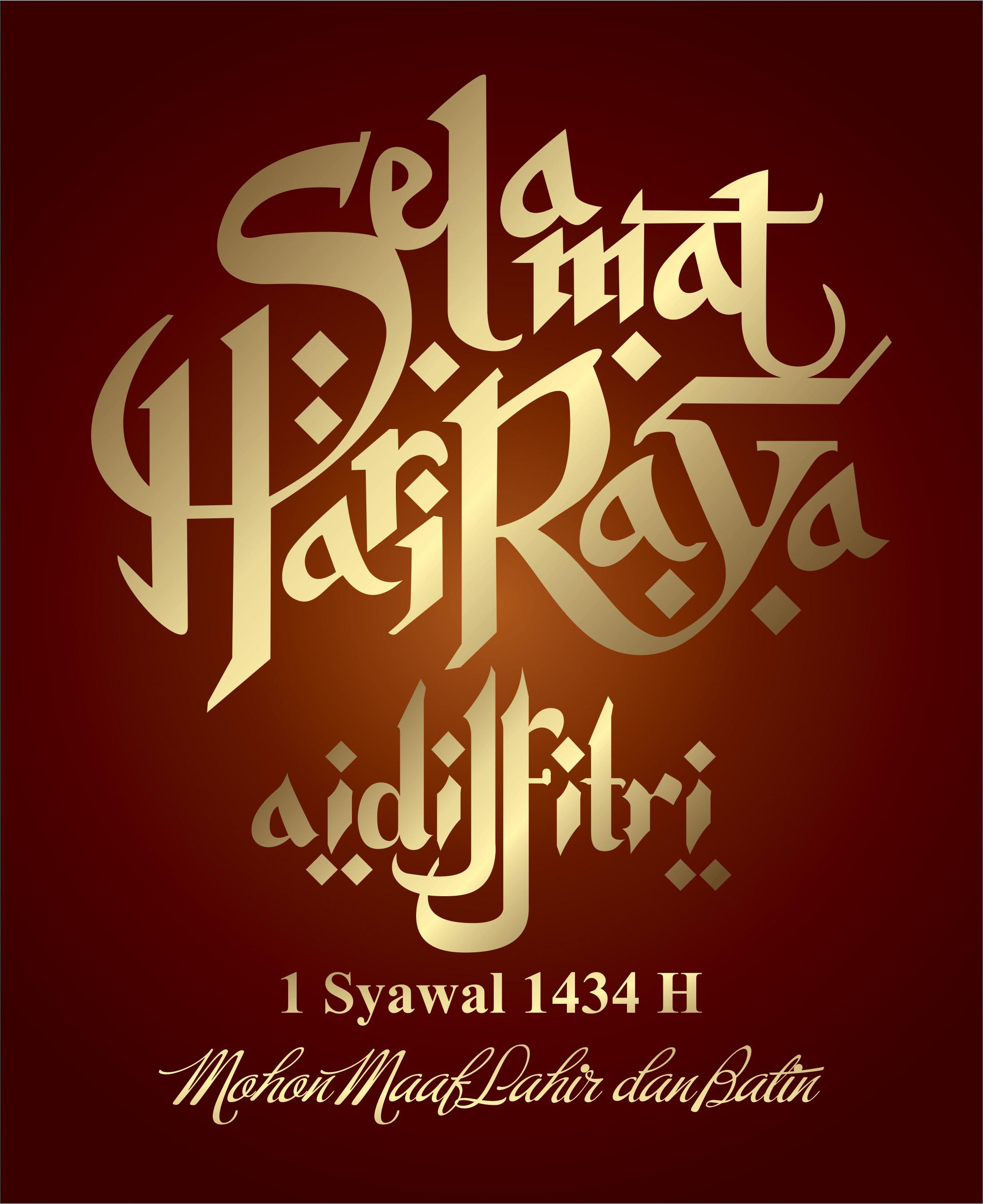 Selamat Idul Fitri 1434 H Roso Daras