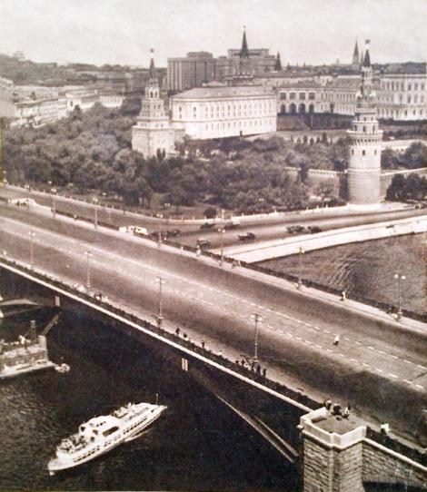 Kota Moskow 1956