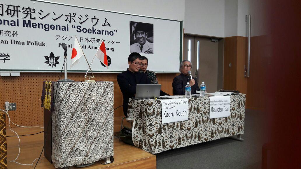 prof-kochi-dan-prof-tozu